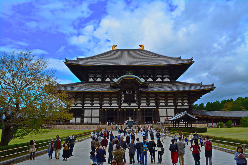 Holiday Destination Japani