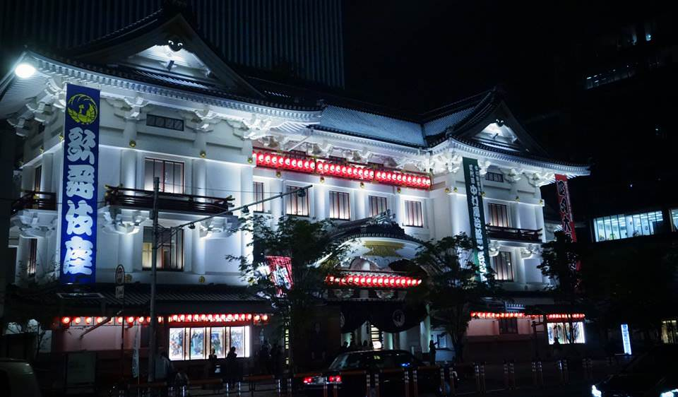 Kabuki Theater at night